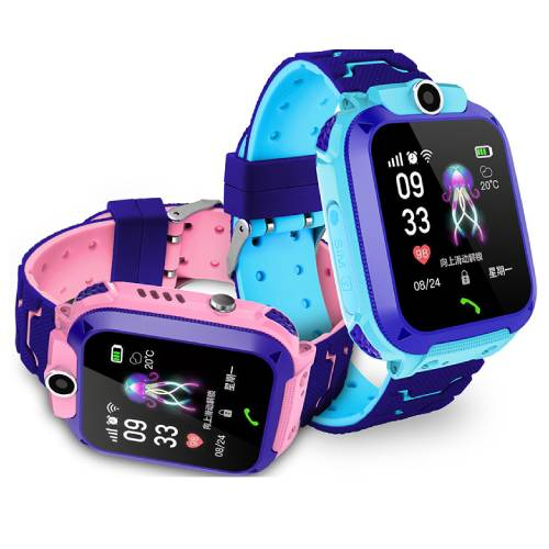 gps kids watch nepal